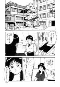 Discipline l'Académie hentai vol 1