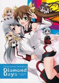 (C87) [Chagashi Saiban (Yamabuki Mook)] Diamond Days (IS <Infinite Stratos>) [English] [RapidSwitch]
