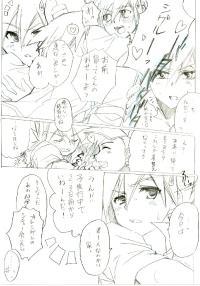 Free Hentai Doujinshi Gallery: Ash/Gary Pokemon Doujinshi