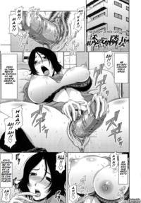 [Kai Hiroyuki] Yuuwaku no Tonarizuma | The Seductive Wife Next Door (Ane Haha Kankei) [Spanish] [Brad33] [Decensored]