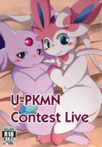 (Kemoket 4) [TUMBLE WEED (Itameshi)] U-PKMN Contest Live (Pokémon) [English] [BSN]