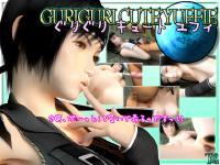 [T-graph] Guri Guri Cute Yuffie (Animated GIF)