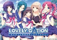 [hibiki works] LOVELY X CATION -Mou Zutto Hatsukoi no Hibi Edition-