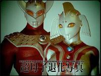 [Heroineism] Chou Hentai Ultra Boshi (Ultraman) [Chinese] [大炮汉化]