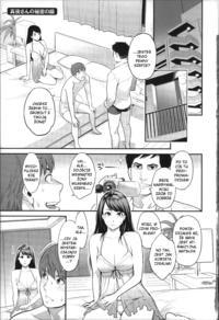 [Mikami Cannon] Mayo-san no Himitsu no Kao | Sekretna twarz Maya-san (Zecchou Yokkyuu) [Polish] [D-xD]