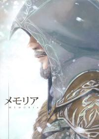 (SPARK6) [D.D.Works (Hinoe)] Memoria (Assassin's Creed) [Chinese]