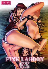 (C74) [P-collection (Motchie, Nori-haru)] Pink Lagoon EX (Black Lagoon) [French] {SAXtrad}