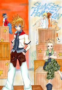 Sunset Horizon (Kingdom Hearts)