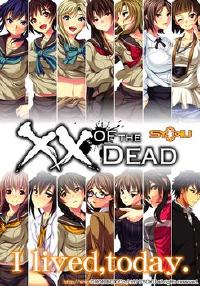 [SYOKU] ×× of the Dead