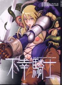 Free Hentai Doujinshi Gallery: Extreme tentacle insertions And Impregnation