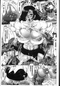 Free Hentai Manga Gallery [Minority] Negative Kanako-sensei [Chinese]