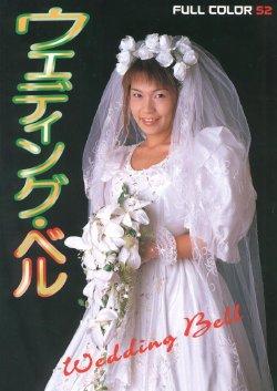 Japanese Underground Porn 96