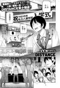 [DISTANCE] Devil Sisters! (COMIC X-EROS #37) [Chinese] [無邪気漢化組]