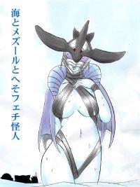 [Garu] Kazari Zuninoru (Kanketsu Hen) (Kamen Rider)
