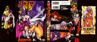 Free Hentai Manga Gallery: [Sena Youtarou] Hallow Hallow