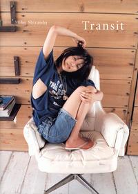 Free Hentai Misc Gallery: Miho Shiraishi - [写真集] Transit