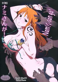 (C81) [Higuma-ya (Nora Higuma)] Nami-san ga! (One Piece)  [Russian] [Witcher000]