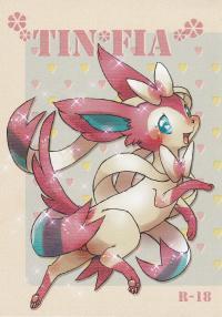 (Kemoket 2) [Sibakan. (Mocokitty)] TIN FIA (Pokémon)