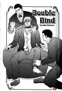 Free Hentai Manga Gallery: [Rycanthropy (Gai Mizuki)] Double Liaisons (FR)