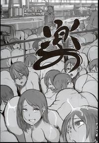 (C90) [DA HOOTCH (ShindoL)] Raku 17 (Various)