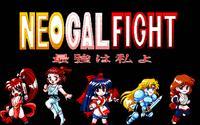 [Nekomimi Soft] Neogal Fight - Saikyou wa Watashi yo