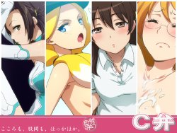 Free Hentai Artist CG Set Gallery: [Tougen Shokken] C Ben (Various)
