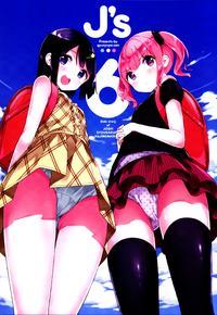Free Hentai Non-H Gallery (C90) [Gyuunyuuya-san (Gyuunyuu Nomio)] J's 6 (Joshi Shougakusei Hajimemashita)