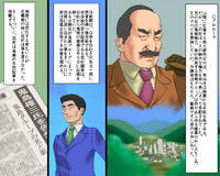 Free Hentai Doujinshi Gallery: naya