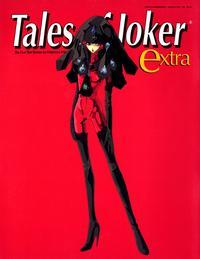 Tales of Joker - Extra