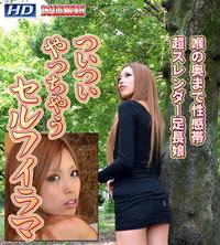 [Gachinco] gachi391 RAIKA