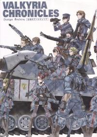 Valkyria Chronicles 1 Design archive [english]