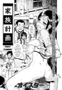 [Oyster] Kazoku Keikaku | Family Planning (COMIC Mate Legend Vol. 7 2016-02) [English] =7BA=