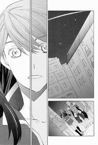 (SUPER19) [Pink Power (Mikuni Saho)] Teikoku no Inu Naburi (Tales of Vesperia) [English]