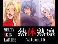 [Spiral Brain] Nettai Juku Rin - Melty Skin Ladies Vol. 10 (King of Fighters) [Chinese] [黑条汉化]