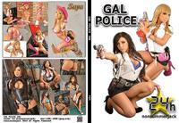 Nonsummerjack - Gal Police 24h