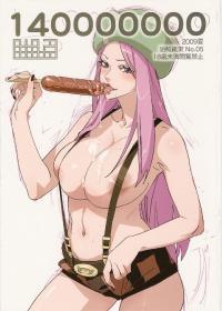 (C76) [Abradeli Kami (Bobobo)] Abura Shoukami Tsukane No.05 140000000 (One Piece) [Russian] [Yondo-ku]