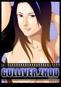 Gulliver.Zhou2