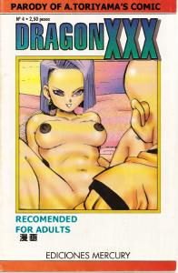 Free Hentai Western Gallery: Dragon XXX N°4 (DRAGON BALL) [English]