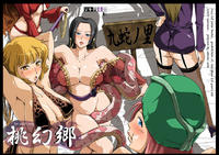 (C76) [Sato Samitt (Satomi Sato)] Tougenkyou (One Piece) [English] {doujin-moe.us}
