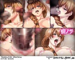 Free Hentai Artist CG Set Gallery: [Noraneko Koubou (Nyamota)] Tsuma Nora (Working!!) [English] {doujin-moe.us}