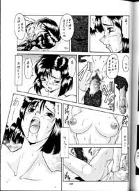 Fucking loves taiho shichauzo hentai