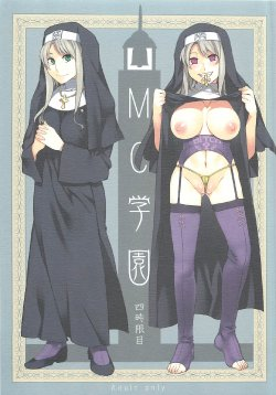 Free Hentai Doujinshi Gallery: (C80) [Alice no Takarabako (Mizuryu Kei)] MC High Yojigenme [English]