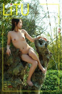 Free Hentai Asian Porn Gallery: Litu 071230 Tang