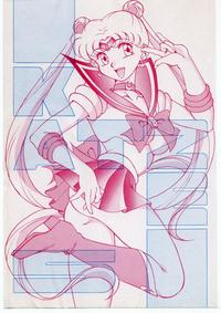 Free Hentai Doujinshi Gallery: [Moriman Sho-Ten] Katze 5 [Sailor moon]
