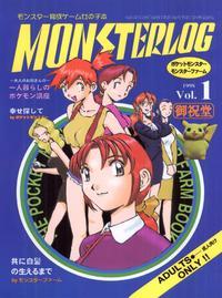 (C54) [Oiwaidou (Iwasaki Tatsuya)] Monsterlog (Pokémon, Monster Rancher)