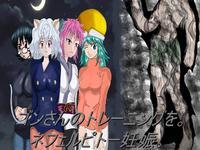 Gon-san's training to get Neferpitou Pregnant (Hunter x Hunter)