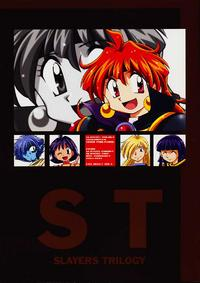 SLAYERS TRILOGY