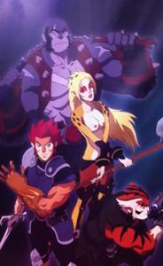 Free Hentai Western Gallery: ThunderCats (2011)