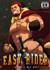 (Yarou Fes 2012) [Rycanthropy (Mizuki Gai)] Easy Rider (Fate/Zero) [English] [Leon990 Scanlations]