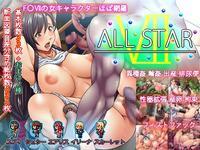 [Studio Pork] VII ALL STAR (Final Fantasy)